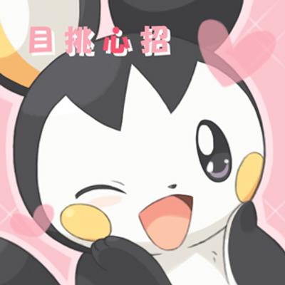 エモンガ | Social Profile
