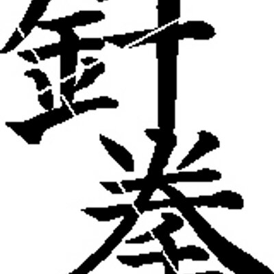 HOKUTO | Social Profile