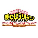 『僕のヒーローアカデミア THE MOVIE ワールド ヒーローズ ミッション』公式