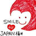 SMILE for JAPAN 福井
