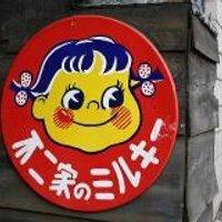 かずりん   Social Profile