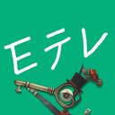 NHK Eテレ編集部