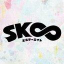 TVアニメ「SK∞ エスケーエイト」