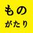 k_monogatari