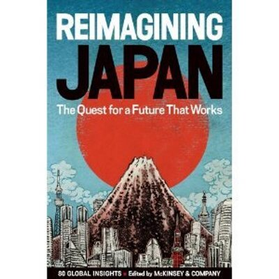 Reimagining Japan | Social Profile