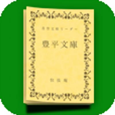 快技庵 高橋政明 | Social Profile