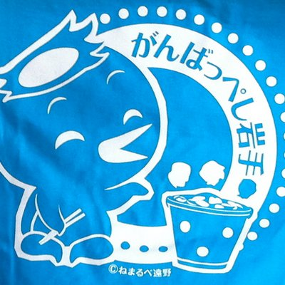Ichiro | Social Profile