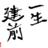 ポプテピ7話はこおろぎさんの「テヘペロ☆」と矢島さんの「何年でも待っててやるよ…」に腰砕け #ポプテピピック