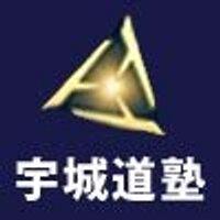 宇城道塾事務局 | Social Profile