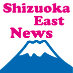 静岡県東部ニュース Social Profile