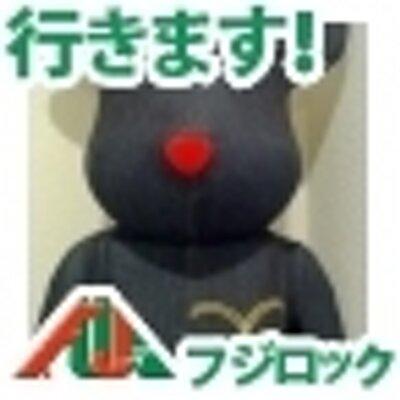 高野 健太郎 | Social Profile