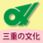 @h_okumura