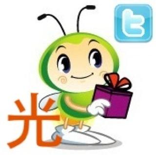 光배송(광통신 케이블) Social Profile