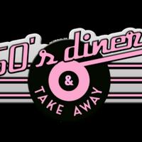 50sDiner1