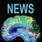 Medical Imaging News