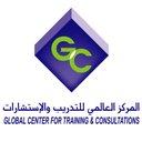 Global Center