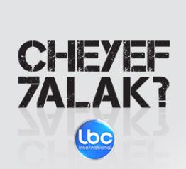 Cheyef 7alak Social Profile