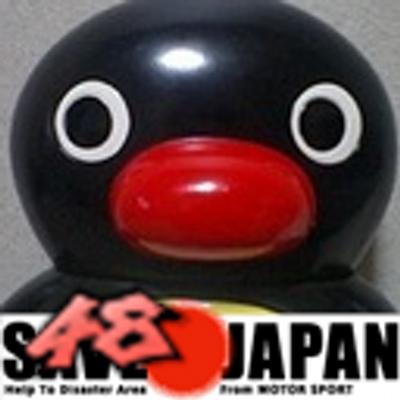 Такао Накамура | Social Profile