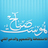 saba7host.com Icon
