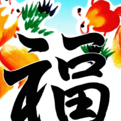 いまがわ金魚 | Social Profile