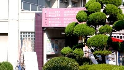 大阪市立大学生協シェリー Social Profile