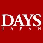 DAYS JAPAN Social Profile