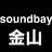 sbr_kanayama