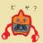 yuki_rotom