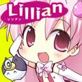 リリアンちゃん Social Profile