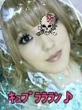 The profile image of 09kyupura15