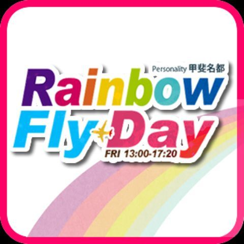 Rainbow Fly-Day DX Social Profile