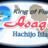 asagiku_hachijo