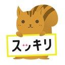スッキリ(日本テレビ)