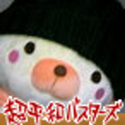 マジカル☆とうじ(冬至) | Social Profile