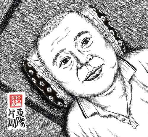 kyoichi tsuzuki Social Profile