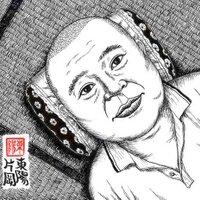 kyoichi tsuzuki | Social Profile