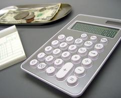 これだけは知っておけ(会計・税務情報) Social Profile