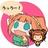 でぃんご@りんご | Social Profile