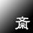 asaito_bot's avatar