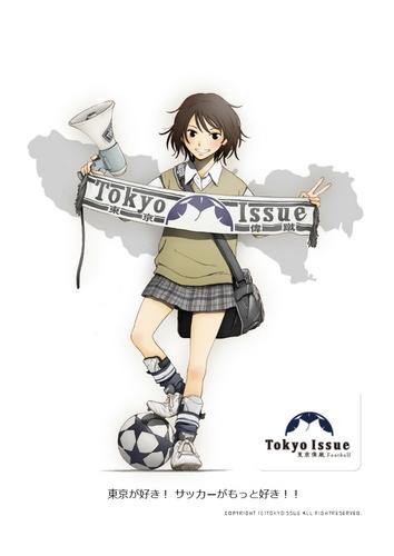 東京偉蹴FOOTBALL Social Profile
