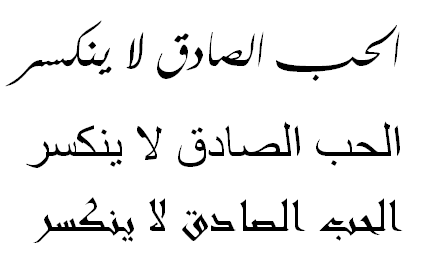 Arabic Proverbs Social Profile