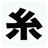 糸川 洋 Hiroshi Itokawa | Social Profile