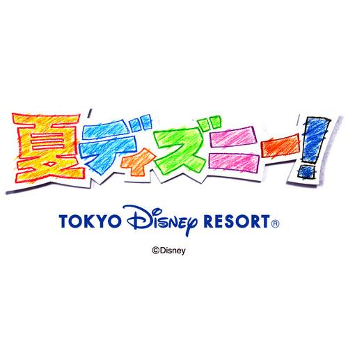 夏ディズニー!【公式】 Social Profile