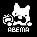 ABEMA(アベマ)