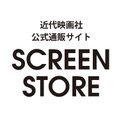 SCREEN STORE【公式】