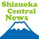 静岡県中部ニュース