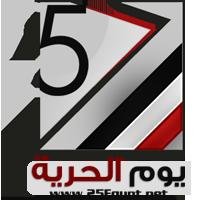 يوم الحرية Social Profile