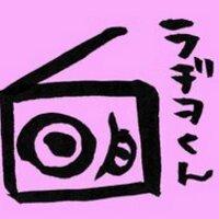 モノノケラヂヲ   Social Profile