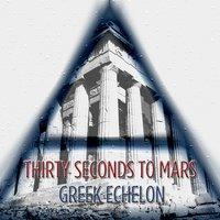 [Greek Echelon] | Social Profile
