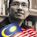Amir Muhammad Social Profile